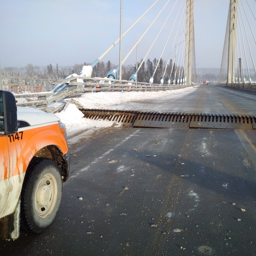 OPP photo of the damaged bridge